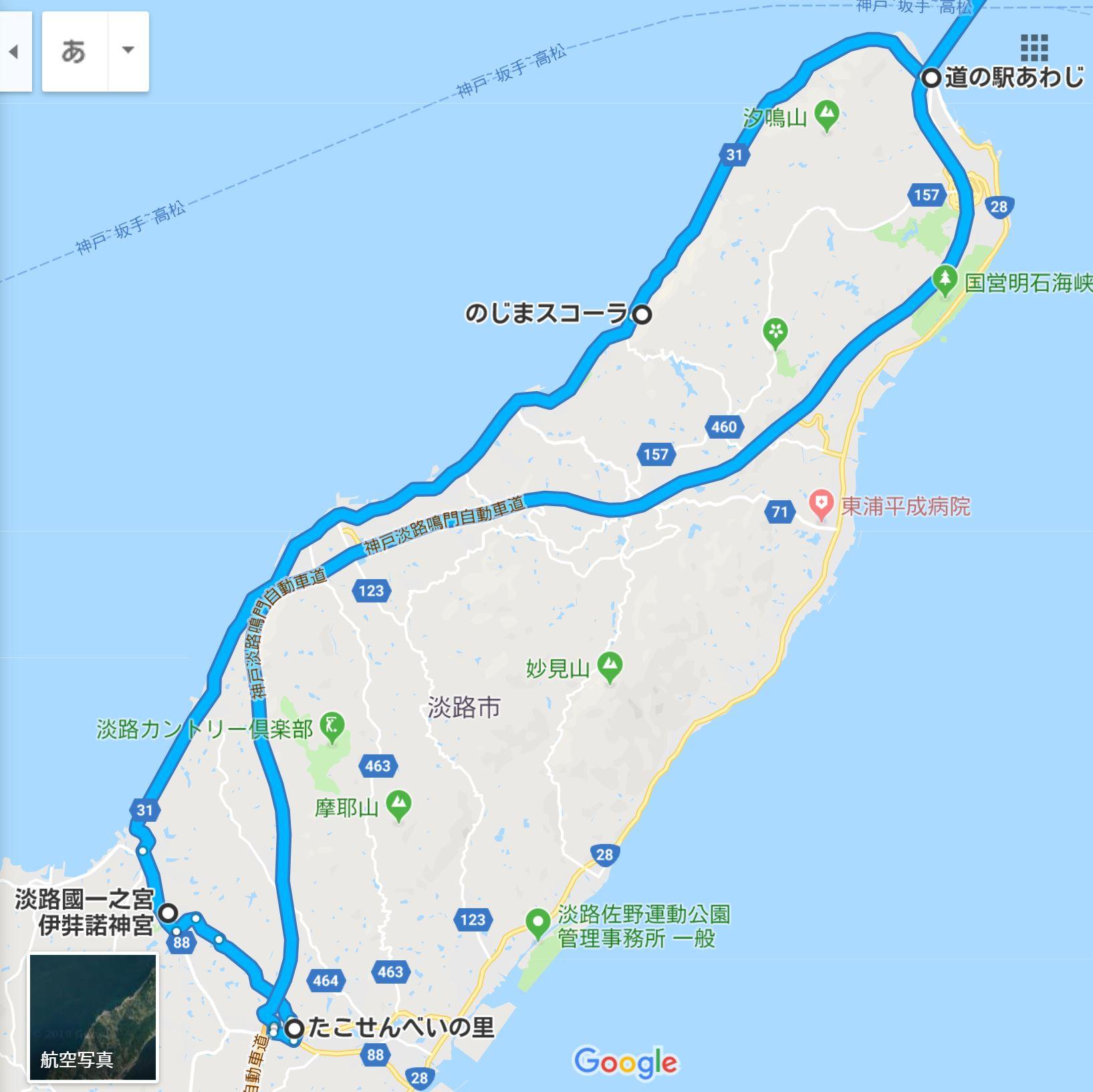 awajirute2019