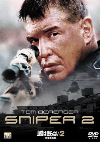 sniper2_1