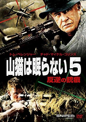 sniper5_1