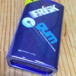 【日記】 FRISK gum (フリスクガム)を買ってみました