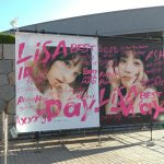6/30・7/2   LiSA 「LiSA LiVE is Smile Always~ASiA TOUR 2018 [eN]~」@大阪城ホール