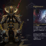 【Warframe】 Nightwave シーズン3「グラスメイカー」 – 証拠の場所メモ