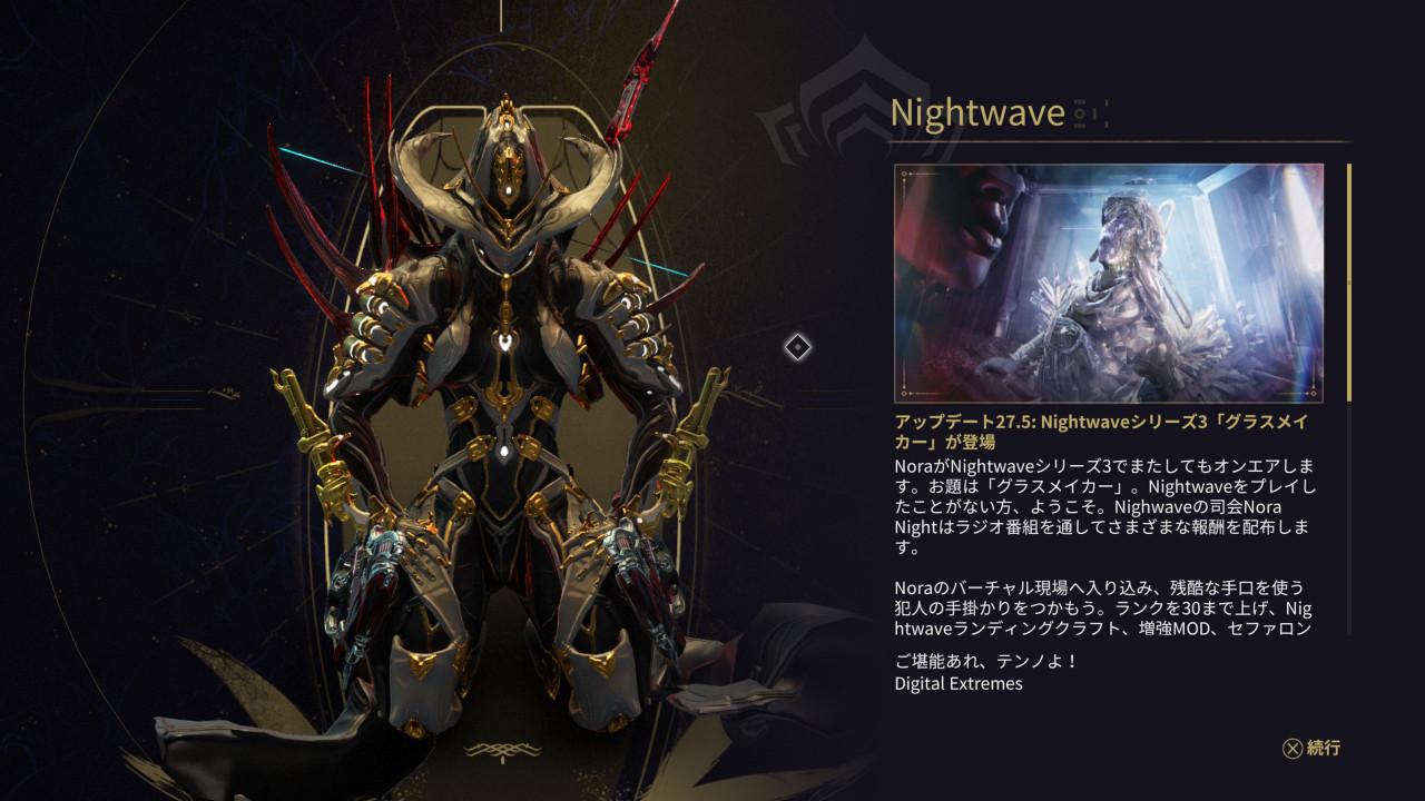 nightwave3_evid1