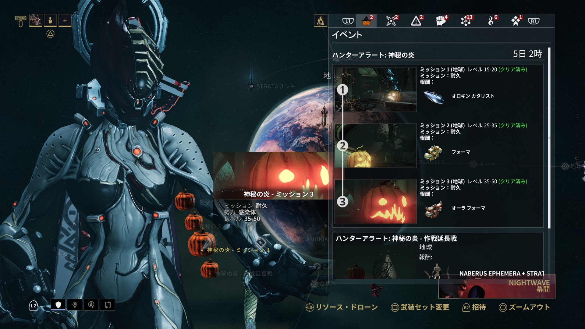 warframe_hallowedflame_9